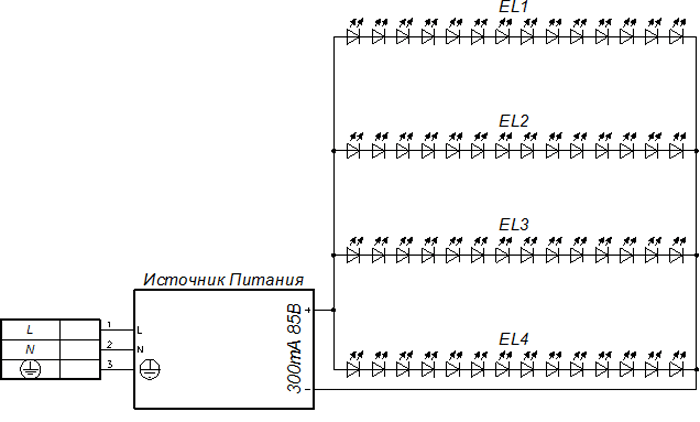 Подключение INEXI-8 к светильнику GRA 32-01-C-01 (Две светодиодные линейки 4х1Вт) .