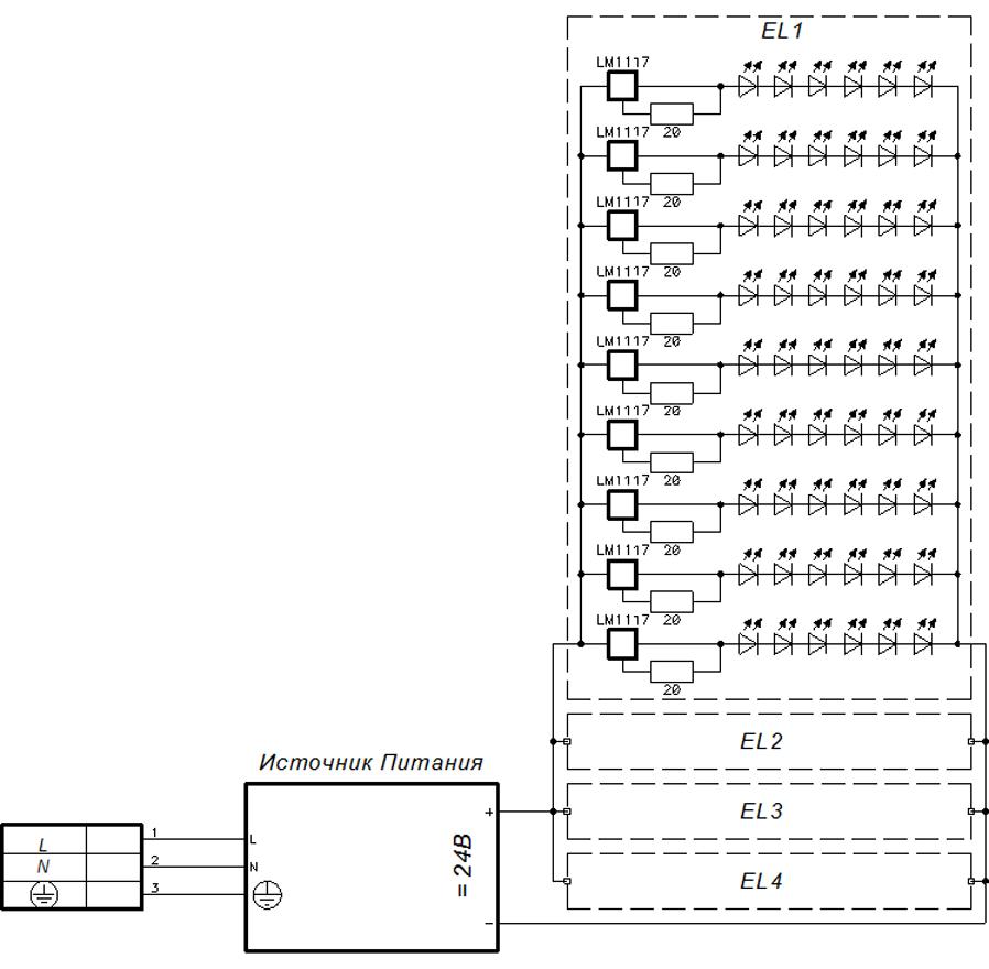 Подключение INEXI-8 к светильнику OPL/R LED (Две светодиодные линейки 4х1Вт) .